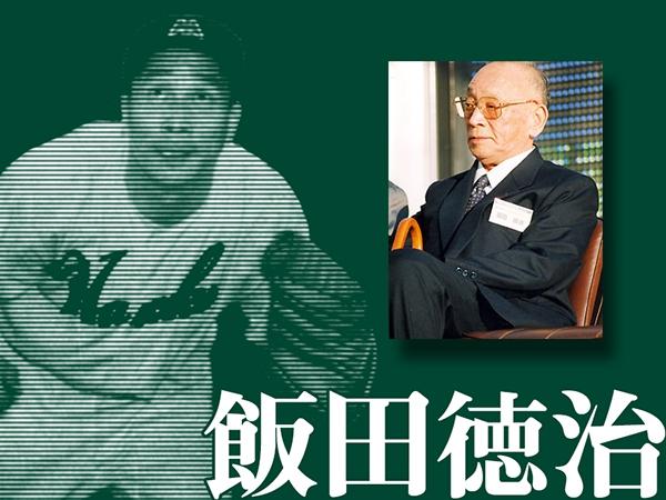 さよなら大阪球場 of HAWKSISM